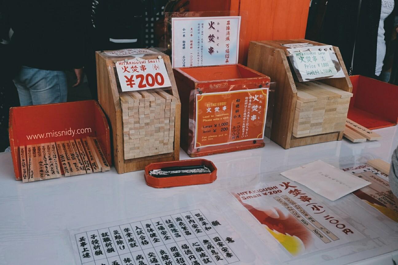 fortune teller in japan