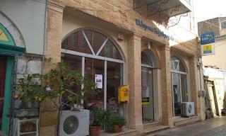 Την σωστή λειτουργία του Ταχυδρομείου στην Κορώνη ζητάει ο Π. Καρβέλας
