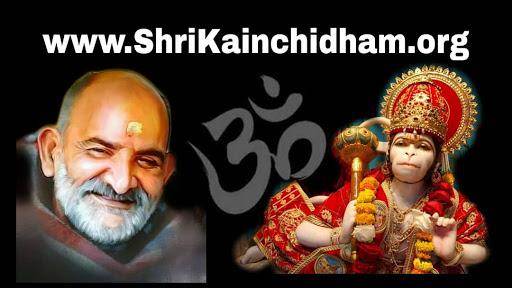 Shri Kainchi Dham श्री कैंची धाम