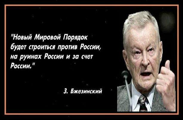 """Заявление Бюро ПАСЕ об общих ценностях с Россией является """"медвежьей услугой"""" для всей Европы, - нардеп Хмиль - Цензор.НЕТ 5184"""
