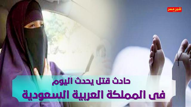 جريمة بشعه من زوج عزيزة العمراني - مقتل الاعلامية عزيزة العمراني