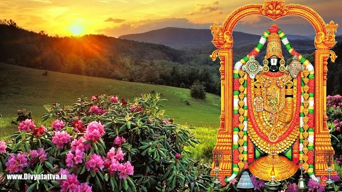 Tirupati Balaji HD Wallpapers Images Tirumala Tirupati Balaji God Photo