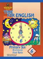 تحميل كتاب الوورك بوك فى اللغة الانجليزية للصف السادس الابتدائى الترم الاول