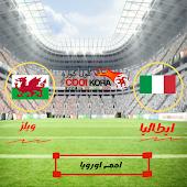 تقرير مباراة إيطاليا أمام ويلز امم اوروبا