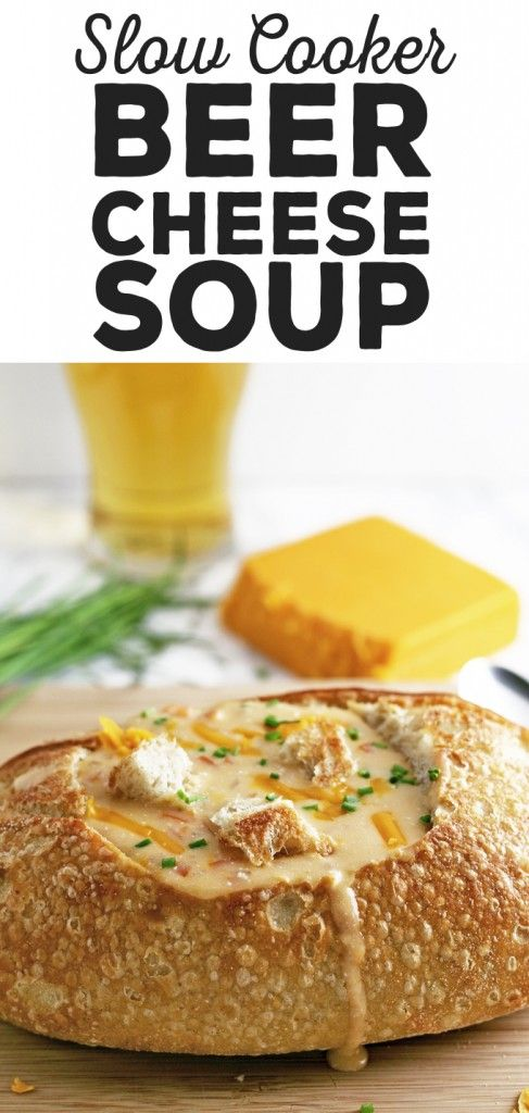SLOW COOKER BEER CHEESE SOUP #SLOW #COOKER #BEER #CHEESE #SOUP #DESSERTS #HEALTHYFOOD #EASY_RECIPES #DINNER #LAUCH #DELICIOUS #EASY #HOLIDAYS #RECIPE #SPECIAL_DIET #WORLD_CUISINE #CAKE #GRILL #APPETIZERS #HEALTHY_RECIPES #DRINKS #COOKING_METHOD #ITALIAN_RECIPES #MEAT #VEGAN_RECIPES #COOKIES #PASTA #FRUIT #SALAD #SOUP_APPETIZERS #NON_ALCOHOLIC_DRINKS #MEAL_PLANNING #VEGETABLES #SOUP #PASTRY #CHOCOLATE #DAIRY #ALCOHOLIC_DRINKS #BULGUR_SALAD #BAKING #SNACKS #BEEF_RECIPES #MEAT_APPETIZERS #MEXICAN_RECIPES #BREAD #ASIAN_RECIPES #SEAFOOD_APPETIZERS #MUFFINS #BREAKFAST_AND_BRUNCH #CONDIMENTS #CUPCAKES #CHEESE #CHICKEN_RECIPES #PIE #COFFEE #NO_BAKE_DESSERTS #HEALTHY_SNACKS #SEAFOOD #GRAIN #LUNCHES_DINNERS #MEXICAN #QUICK_BREAD #LIQUOR