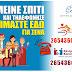 Ο Δήμος Δωδώνης εντατικοποιεί τις υπηρεσίες κοινωνικής φροντίδας &αλληλεγγύης