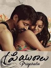 Priyuraalu (2021) HDRip Telugu Full Movie Watch Online Free