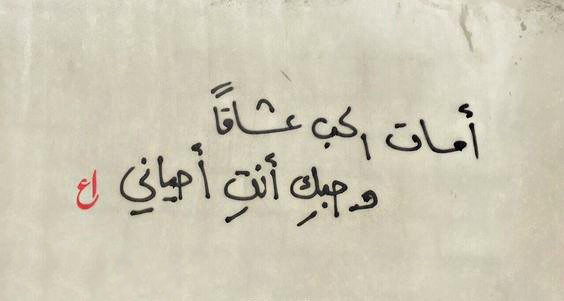 رسائل حب قصيره وقوية