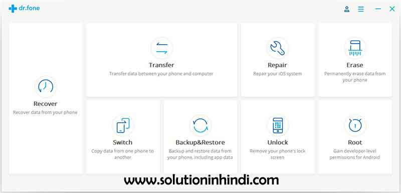 how-to-recover-delete-messages-in-hindi