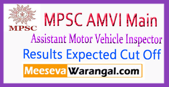 MPSC AMVI Mains Assistant Motor Vehicle Inspector Results Expected Cut Off 2017