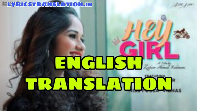 Hey Girl lyrics | Translation | in english - Jannat Zubair Miss Pooja