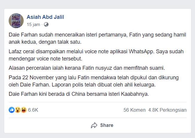 Dai Farhan Cerai Isteri
