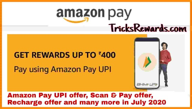 Amazon UPI offer, Scan & Pay, Recharge Offers in July 2020 | Tricks Rewards