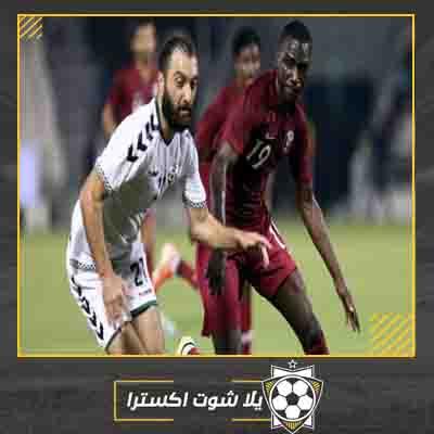 بث مباشر مباراة قطر وبنجلاديش