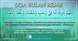 45 Hari menuju Ramadhan 1439