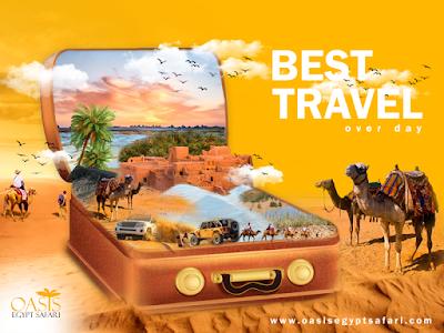 Bahariya Oasis Safari_Oasis Egypt Safari