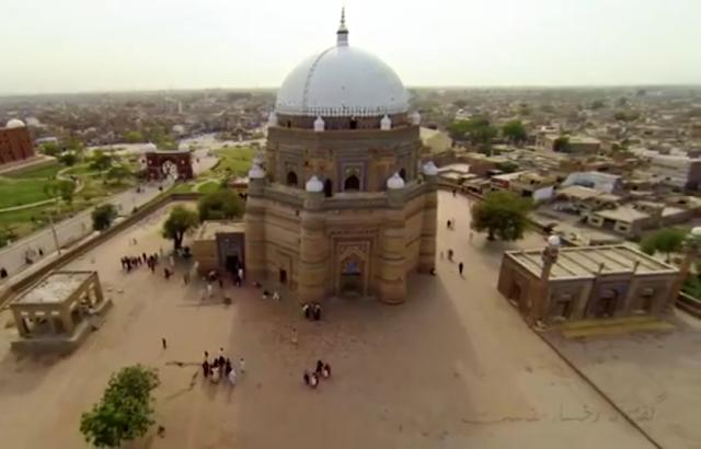 Tomb History of Hazrat Shah Rukn e Alam - DAWOOD ACADEMY