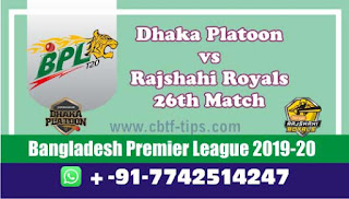 Who will win Today BPL T20, 26th Match Dhaka vs Rajshahi - Cricfrog