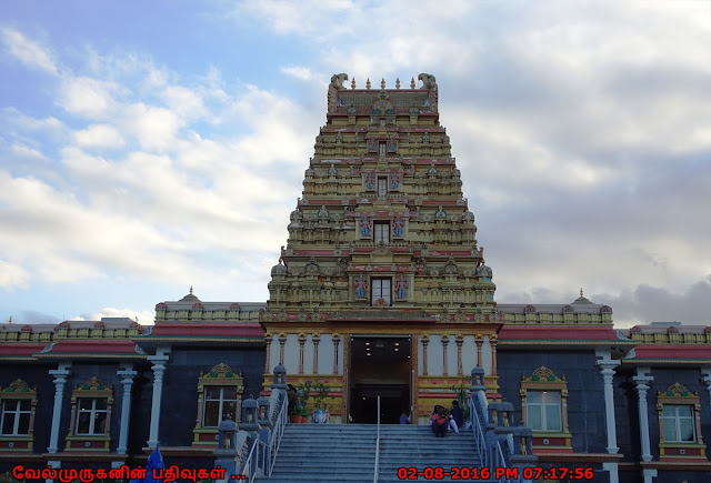 Guruvayoorappan Temple in New Jersey USA