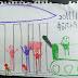 Άρτα:Μαθήματα ζωής από παιδιά Νηπιαγωγείων.