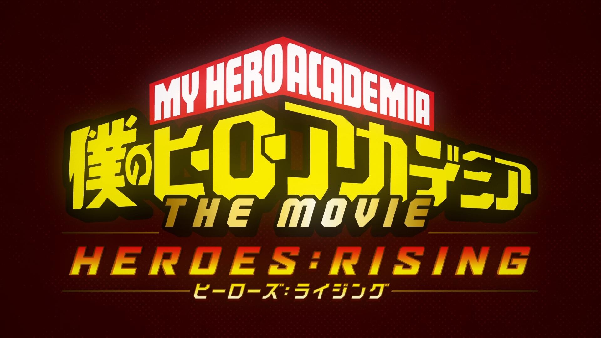 My Hero Academia: el despertar de los héroes (2019) 1080p Remux