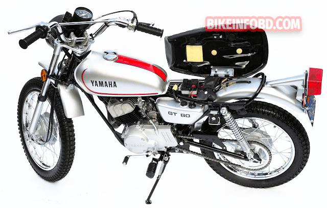 Yamaha GT80 1979