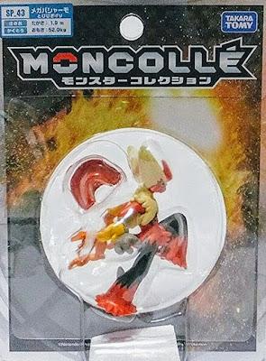 Mega Blaziken figure Hogh Jump Kick pose Takara Tomy Monster Collection MONCOLLE SP series