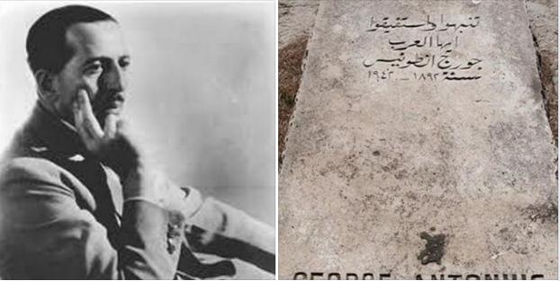 جورج انطونيوس يقظة العرب pdf