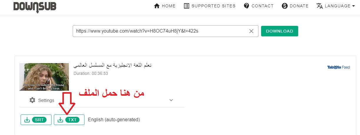 downloading all subtitles/captions formats such as: SRT, TXT, VTT.