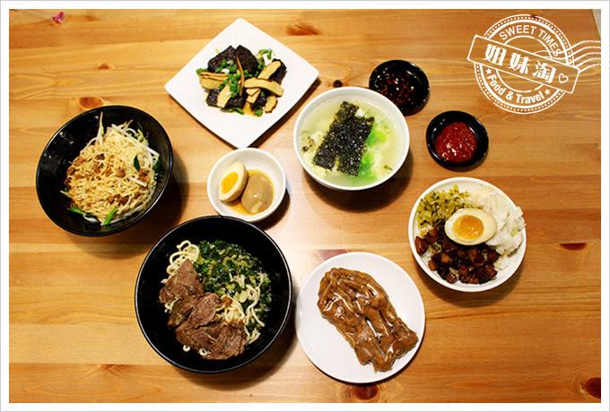 慕禾麵家-以自製麵條和新鮮食材呈現食物原味的小清新