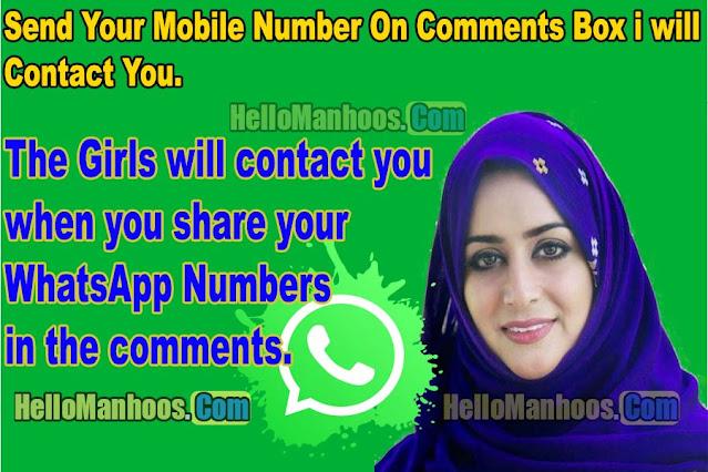 Beautiful Muslim Girls Phone Numbers 2021 | Muslim Women WhatsApp Contact Number