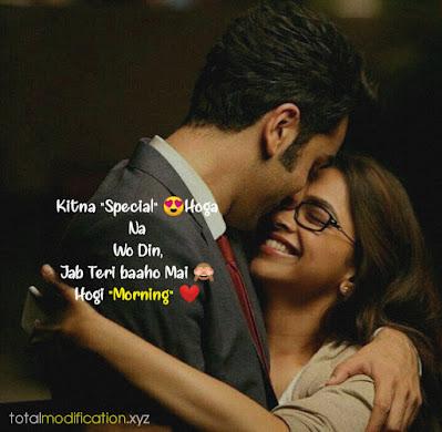 34+ Love Shayari pics for bf and gf   love Shayari