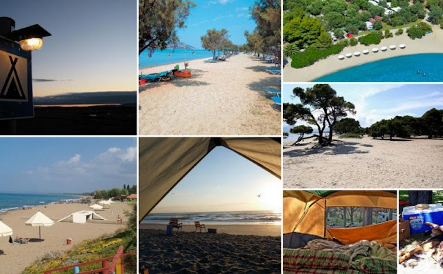 ΟΔΗΓΟΣ για Διακοπές σε Camping