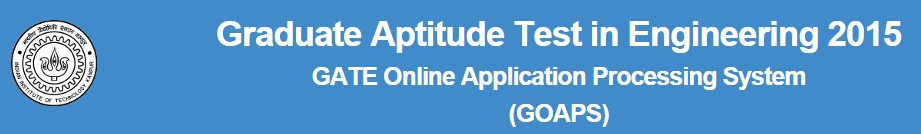 Download Your GATE 2015 Admit Card | Hall ticket For GATE 2015 (GOAPS)