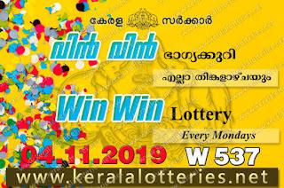 "Keralalotteries.net, ""kerala lottery result 4 11 2019 Win Win W 537"", kerala lottery result 4-11-2019, win win lottery results, kerala lottery result today win win, win win lottery result, kerala lottery result win win today, kerala lottery win win today result, win winkerala lottery result, win win lottery W 537 results 4-11-2019, win win lottery w-537, live win win lottery W-537, 4.11.2019, win win lottery, kerala lottery today result win win, win win lottery (W-537) 4/11/2019, today win win lottery result, win win lottery today result 4-11-2019, win win lottery results today 4 11 2019, kerala lottery result 4.11.2019 win-win lottery w 537, win win lottery, win win lottery today result, win win lottery result yesterday, winwin lottery w-537, win win lottery 4.11.2019 today kerala lottery result win win, kerala lottery results today win win, win win lottery today, today lottery result win win, win win lottery result today, kerala lottery result live, kerala lottery bumper result, kerala lottery result yesterday, kerala lottery result today, kerala online lottery results, kerala lottery draw, kerala lottery results, kerala state lottery today, kerala lottare, kerala lottery result, lottery today, kerala lottery today draw result, kerala lottery online purchase, kerala lottery online buy, buy kerala lottery online, kerala lottery tomorrow prediction lucky winning guessing number, kerala lottery, kl result,  yesterday lottery results, lotteries results, keralalotteries, kerala lottery, keralalotteryresult, kerala lottery result, kerala lottery result live, kerala lottery today, kerala lottery result today, kerala lottery"