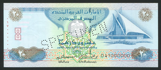 United Arab Emirates currency money 20 dirhams bill