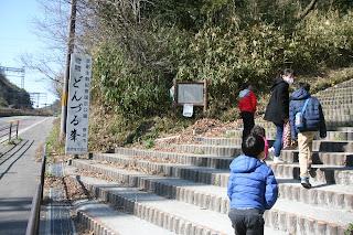 屯鶴峯(どんづるぼう)の入り口