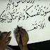 Jenis Jenis Khat Kaligrafi Arab Beserta Pengertiannya