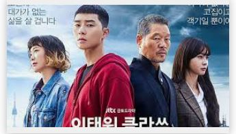 drama korea terbaik sepanjang masa itaewon class