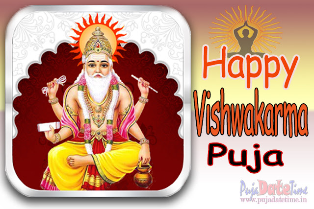 Happy Vishwakarma Puja Wallpape