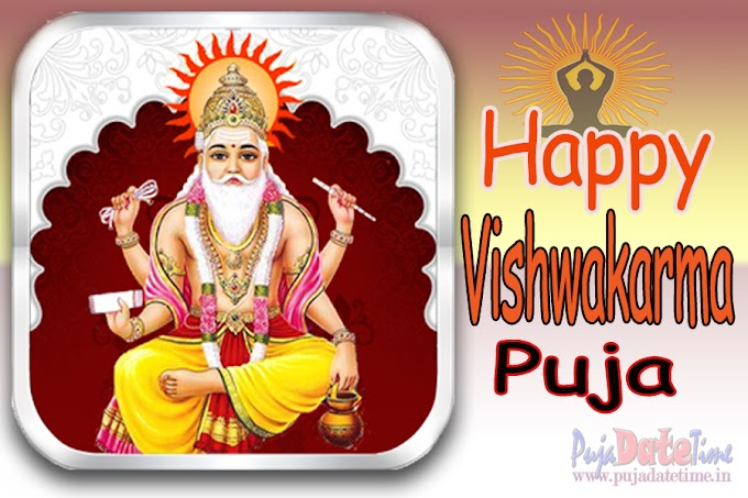 Top 10 Happy Vishwakarma Puja Wallpaper, Picture, Image, Photos