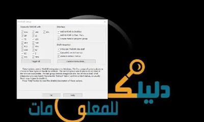 تحميل برنامج winrar 32 bit من ميديا فاير  تحميل برنامج winrar 64 bit للكمبيوتر  تحميل برنامج لفك الضغط مجانا للكمبيوتر