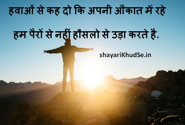 Famous Shayari Images, Famous Shayari Images Hindi