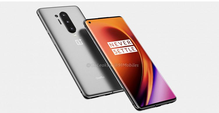 Samsung Galaxy S20 loses OnePlus 8 Pro before the announcement