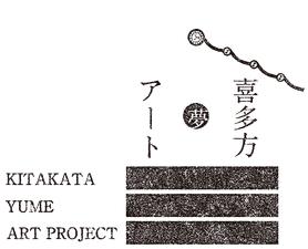 http://www.kitakata-yumeart.jp/project2015/cepiroma
