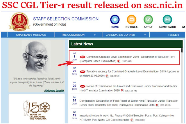 SSC CGL Tier-1 result released on ssc.nic.in,ssc cgl tier 1 result,ssc cgl result,ssc.nic.in,ssc cgl tier 1 result 2020,ssc.nic.in result,cgl result released,how to open ssc results at ssc.nic.in,ssc cgl result 2020,ssc cgl tier-1 result out 2020,ssc cgl 2018 tier-1 result out,ssc cgl tier 1 result 2019,ssc cgl 2019 tier 1 result,cgl result,cgl tier 1 result,ssc cgl 2019 result,ssc cgl result 2019,ssc cgl tier 1 result declared,ssc cgl tier 1 result announced,ssc cgl result tier
