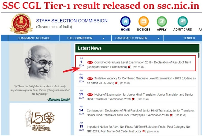 SSC CGL Tier-1 result released on ssc.nic.in, 153621 examinees pass