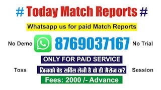 Today Match Prediction Raja Babu CPL 2019