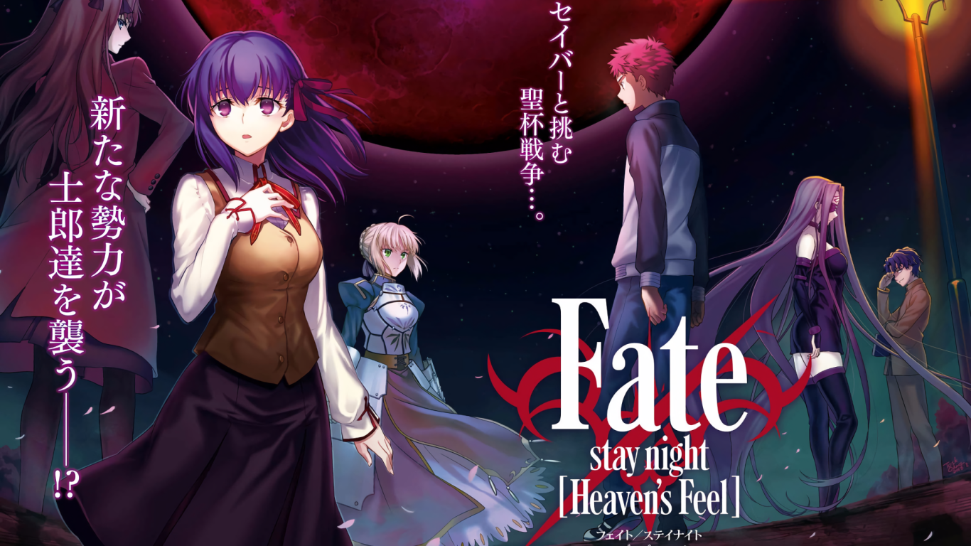 Fate stay night movie heavens feel i presage flower bd subtitle indonesia