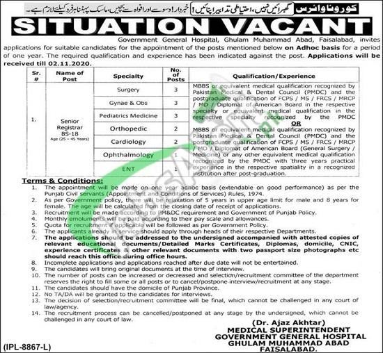 government-general-hospital-faisalabad-jobs-for-senior-Registrar-application-from